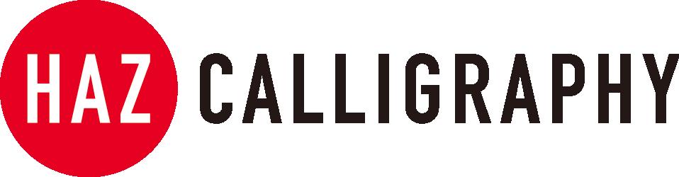 hazcalligraphy